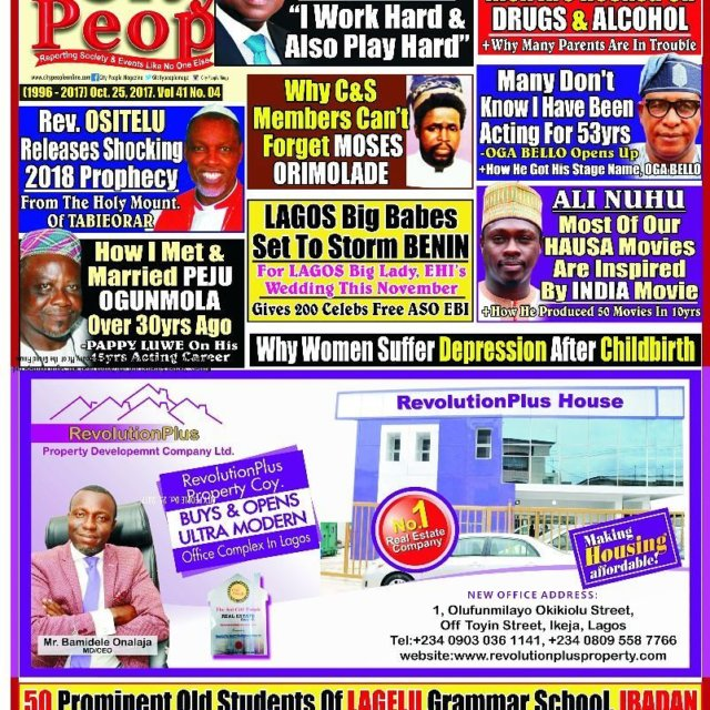 Grab a copy from your vendor tomorrow