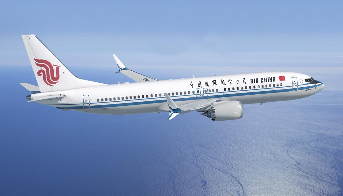 US Senator, Boeing 737 MAX 1120, Ethiopia Arlines, Britain,