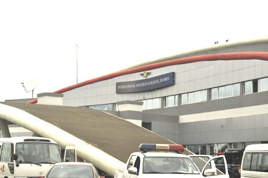International Aviation College Ilorin,