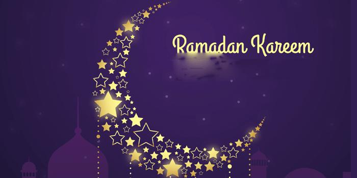 Ramada Kareem