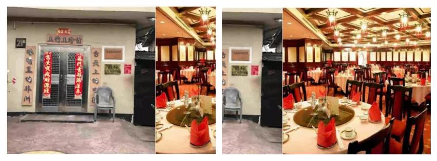 Chinese Restaurant, Lagos,