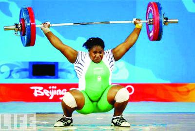 Nigerian Weightlifting