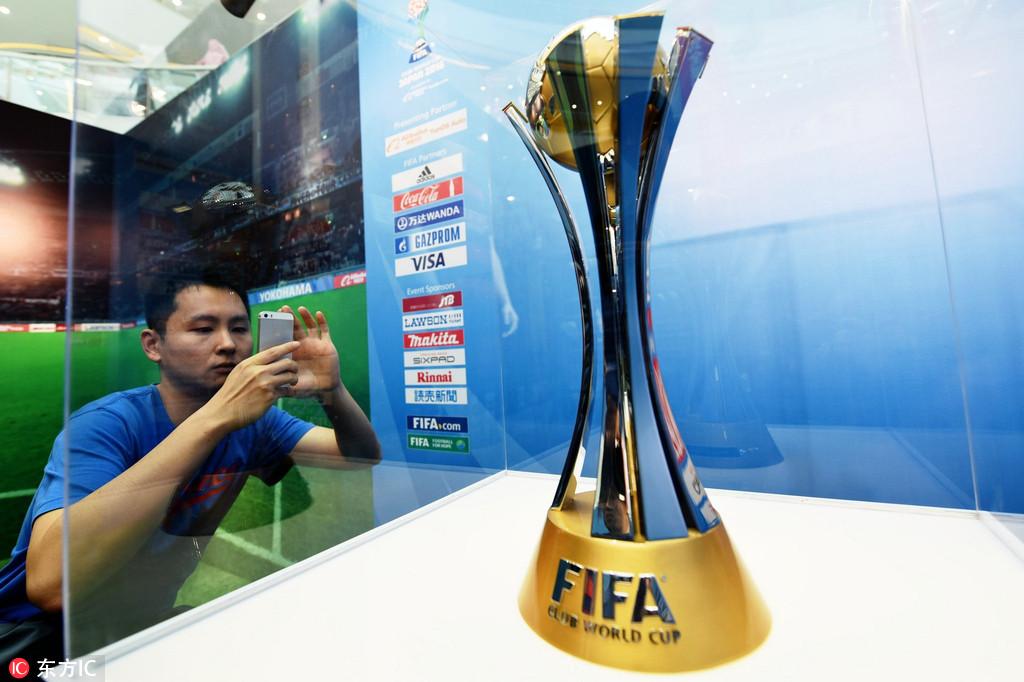 FIFA U-17 World Cup, Golden Eaglets, Buhari,